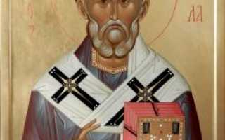 Николай мирликийский молитва от долгов