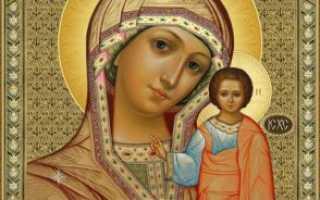 Молитва богородице о работе