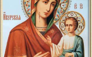Иверская иконы молитва