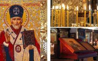 Молитва о восстановлении семьи николаю чудотворцу