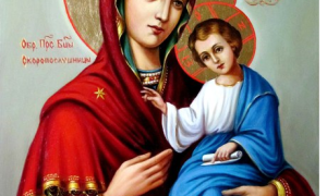 Икона и молитва беременным кому