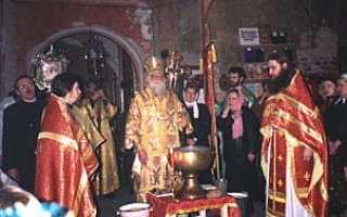 Молитва перед принятием святой воде