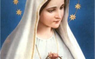 Молитва святой марии матери иисуса