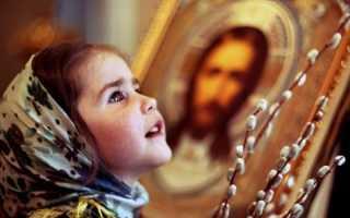 Молитва на ребенка перед сном