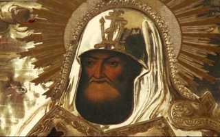 Молитва акафист митрофану воронежскому