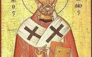 Православие молитва ко святому николаю чудотворцу