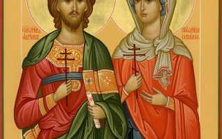 Молитва об удачной женитьбы сына
