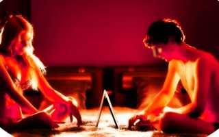 Молитва для секса с девушкой