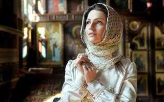 Сильная молитва чтобы муж возненавидел любовницу