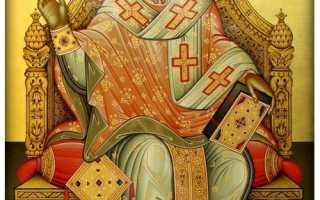 Православная молитва для продажи недвижимости