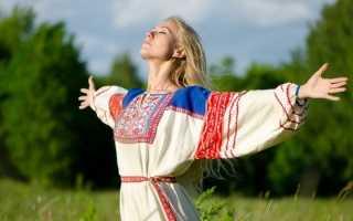Молитва на старославянском с переводом