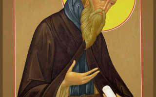 Молитва о даровании духовного отца симеона нового богослова