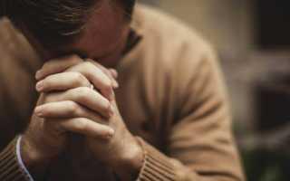 Молитва на деньги таксисту