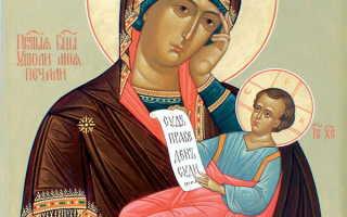 Молитва божией матери за здравие