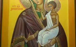 Божья мать воспитание молитва