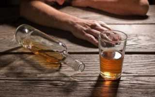 Ванга молитва от пьянства