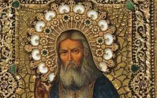 Молитва о замужестве святому серафиму саровскому