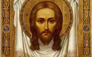 Молитва иконе неупиваемая чаша от наркозависимости