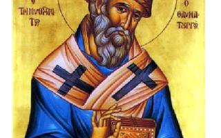 Православная молитва о возврате долгов