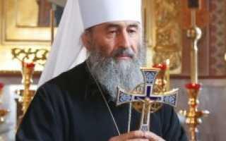 Молитва о прекращении войны на украине