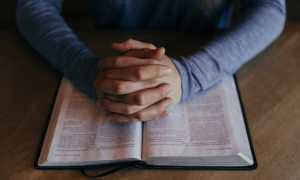 Молитва иконе сердечная
