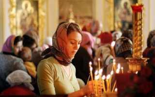 Молитва о помощи за близких