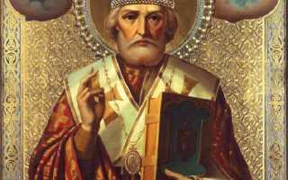 Молитва николаю чудотворцу для печати