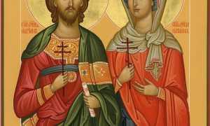 Молитва богородицы о личной жизни