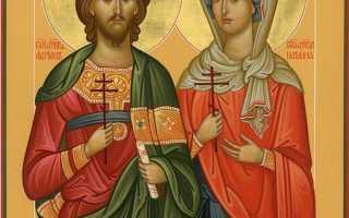 Молитва на счастливую женскую судьбу