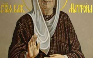 Молитва для беременности святой матроне московской