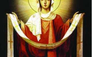 Молитва иконе богородице покрова