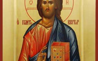 Молитва господу о прощении заступлении