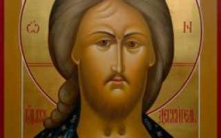Молитва отче наш на распев