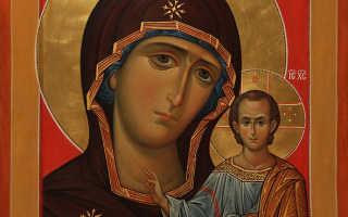 Молитва о детях перед иконой богородице