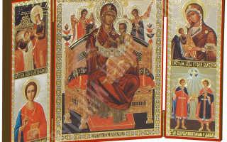 Сны богородицы молитва от рака