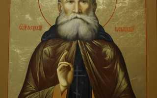 Молитва святому феодосию