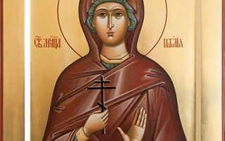 Молитва андриану и наталье