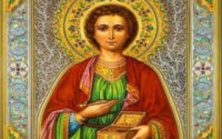 Молитва о здоровье пантелеймону