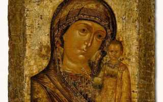 Молитва казанской иконе божьей матери сильная