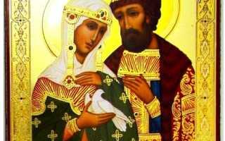 Молитва на примирение враждующих супругов