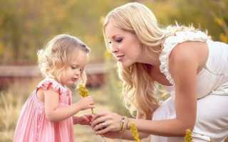 Молитва чтоб отец любил дочь