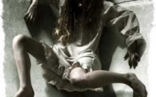 Молитва для изгнание демонов