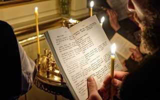 Защитная молитва для близкого человека