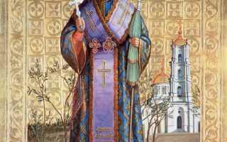 Молитва святителя иоасафа епископа белгородского