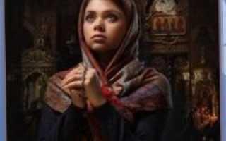 Молитва о хорошей учебе сыну