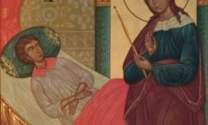 Молитва богородицы о здоровье к себе