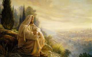 Икона иоанн предтеча молитва
