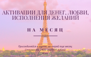 Ксения петербургская молитва о рождении ребенка