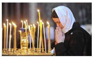 Молитва о прощении за измену любимого человека