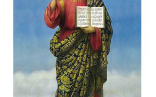 Молитва от испуга младенца